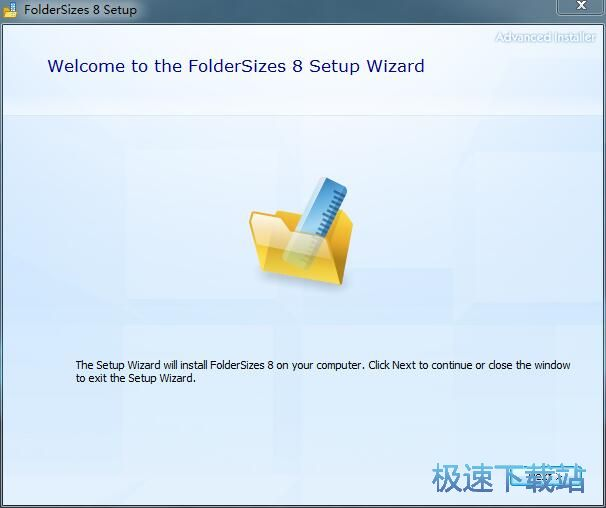 图:FolderSizes安装教程