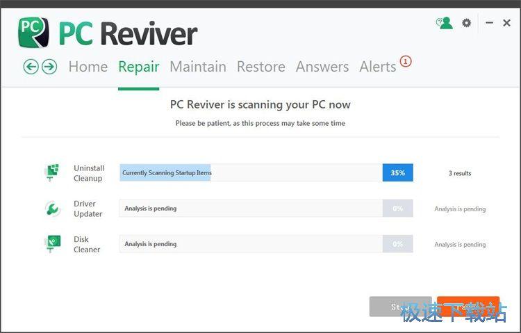 扫描优化电脑系统教程