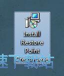 Restore Point Creator安装教程
