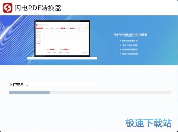�W�PDF�D�Q成WORD�D�Q器安�b教程