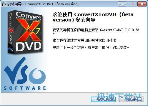 VSO ConvertXToDVD安装教程