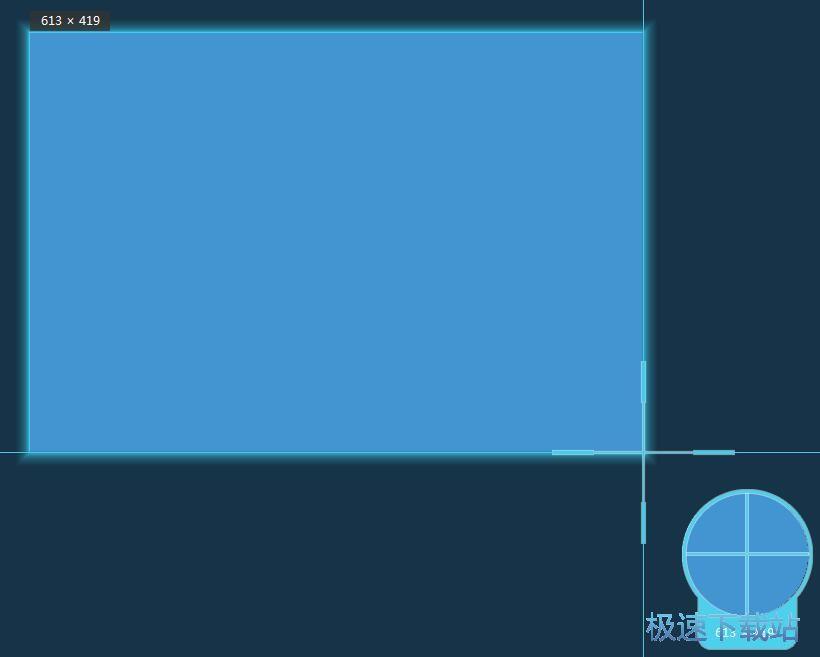 屏幕录像教程