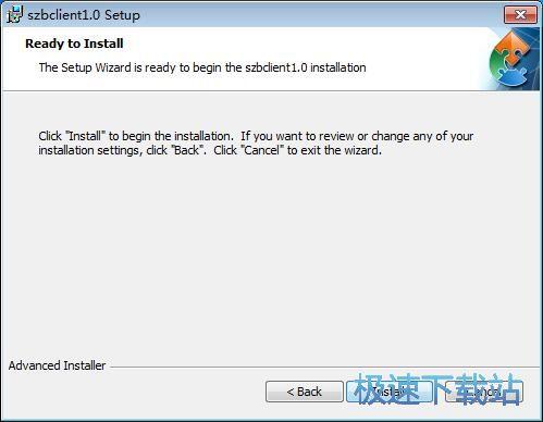 图:上直播桌面直播客户端安装教程