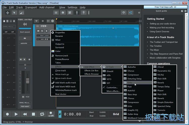 添加声音特效教程