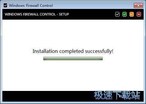 Windows Firewall Control安装教程