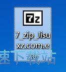 7-Zip安装教程
