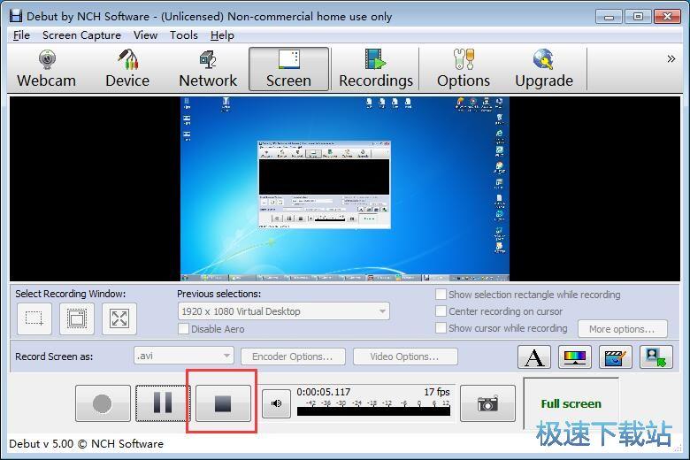 录制屏幕视频教程