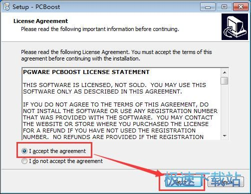 PGWARE PCBoost安�b教程