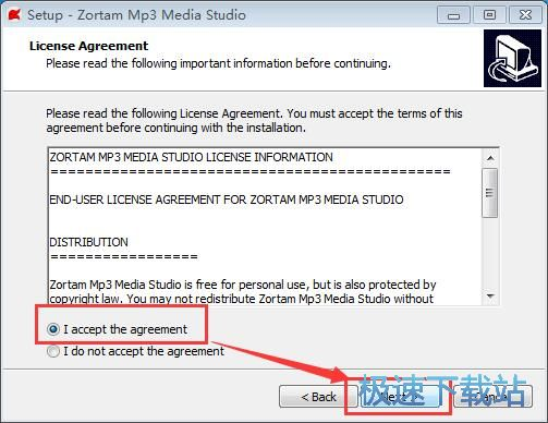 Zortam Mp3 Media Studio安�b教程