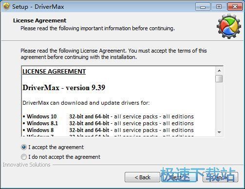 DriverMax安装教程