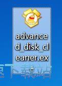 Advanced Disk Cleaner安装教程