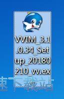 51VV视频社区安装教程