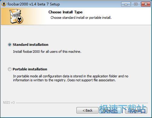 Foobar2000安装教程