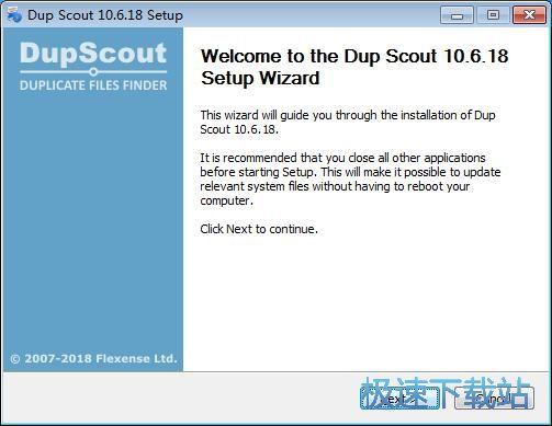Dup Scout安装教程