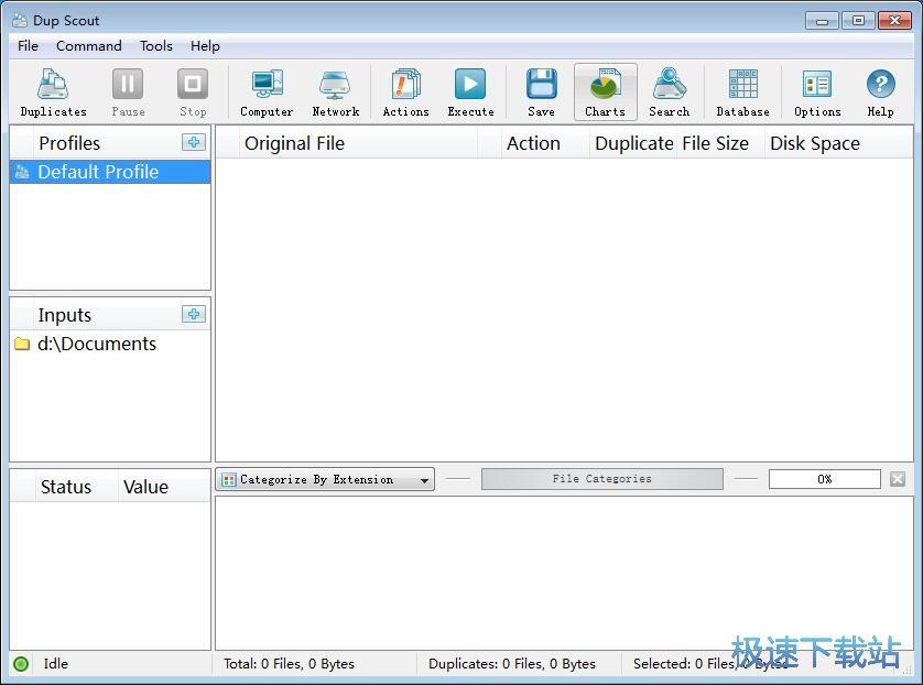 扫描硬盘文件教程