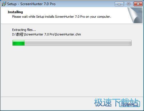 图:ScreenHunter Free安装教程