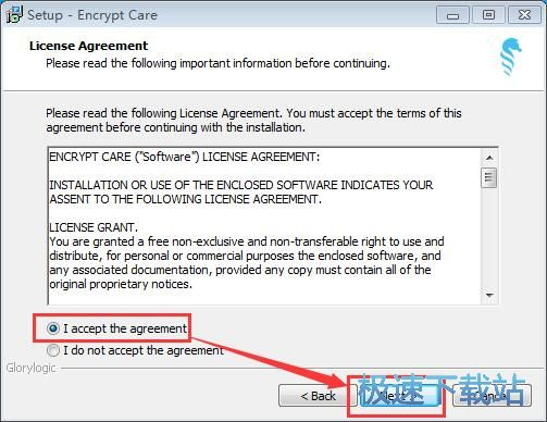 Encrypt Care安装教程