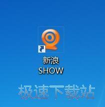 图:新浪SHOW 4.0评测