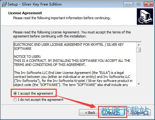 Silver Key Free安装教程