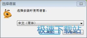 Ant Download Manager安�b教程