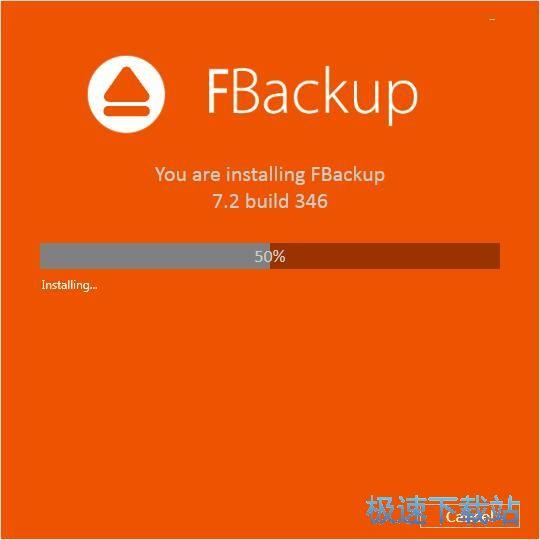 FBackup安装教程