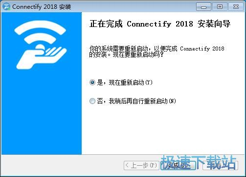 Connectify安装教程