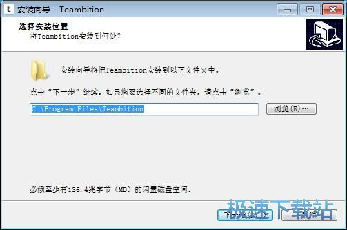 Teambition安装教程