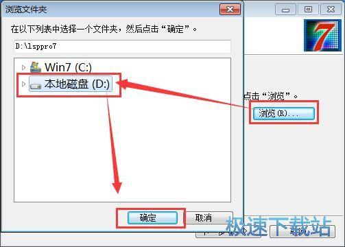图:紫金播放器安装教程