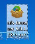图:方德浏览器安装教程