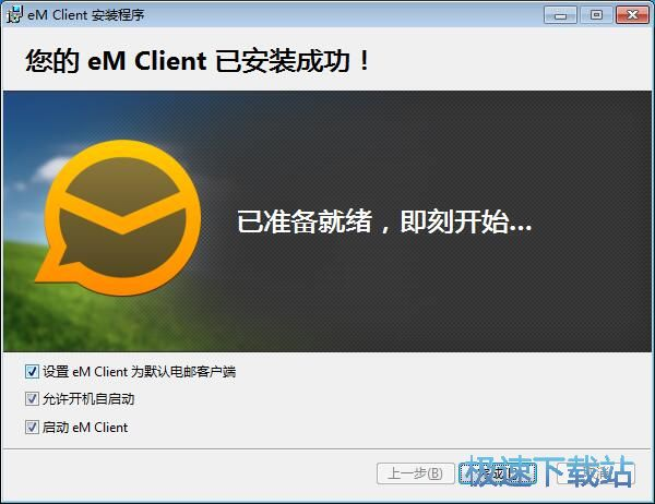 eM Client安装教程