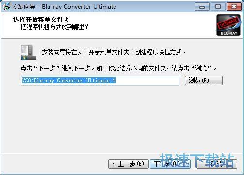 图:VSO Blu-ray Converter安装教程