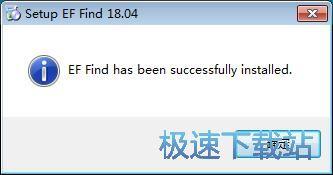 EF Find安装教程