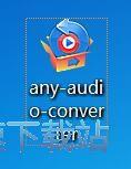 Any Audio Converter安装教程