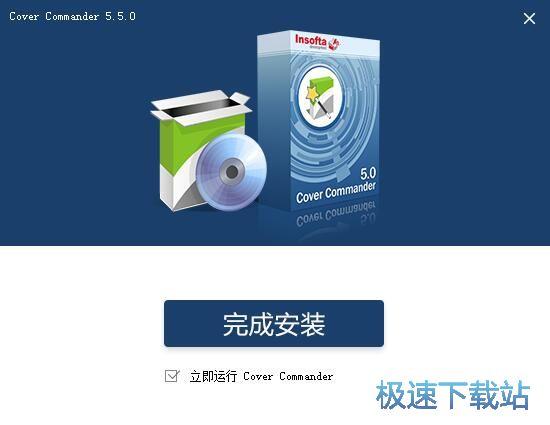 Insofta Cover Commander安�b教程