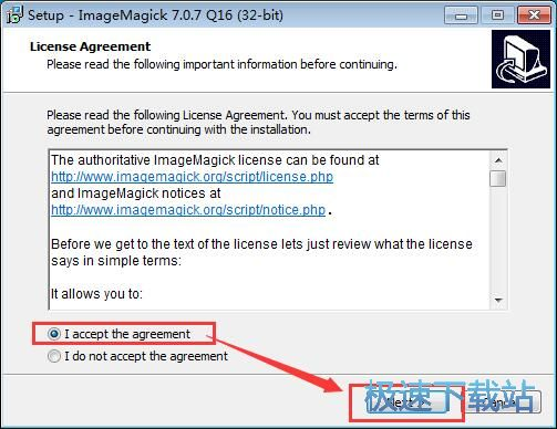 ImageMagick装置教程