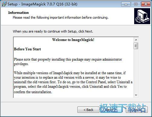 ImageMagick安装教程
