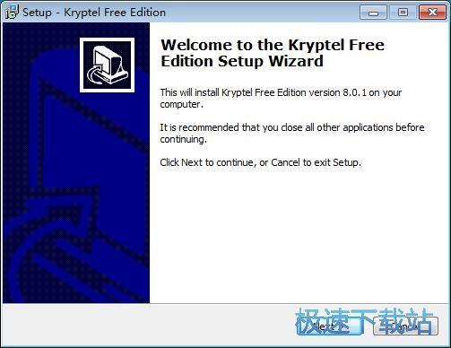 Kryptel安装教程