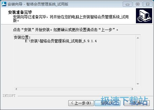 智�j���T管理系�y安�b教程