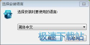 EASEUS Data Recovery Wizard安�b教程