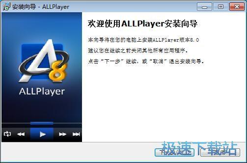 AllPlayer安�b教程
