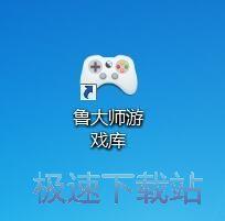 图:鲁大师游戏库1.1评测