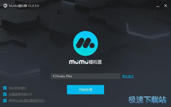 网易电脑玩手?#25991;?#25311;器 MuMu模拟器V1.24评测 缩略图
