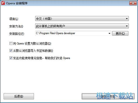 快速安全广告拦截浏览器Opera 54评测 缩略图