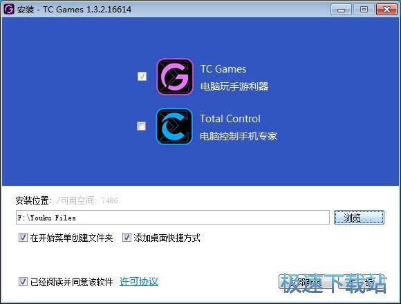 电脑控制安卓秒速飞艇投屏神器TC Games 1.3评测 缩略图