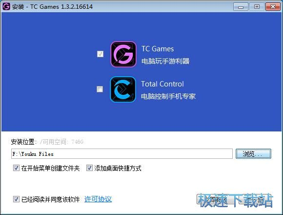 ��X控制安卓手�C投屏神器TC Games 1.3�u�y �s略�D