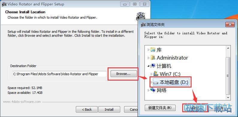 Video Rotator and Flipper安装教程