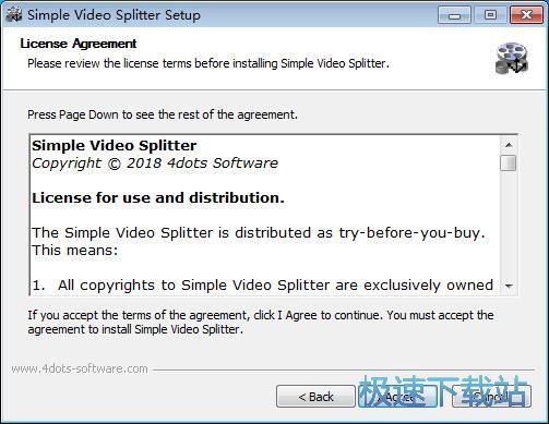 图:Simple Video Splitter安装教程