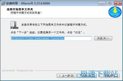 Allavsoft安装教程