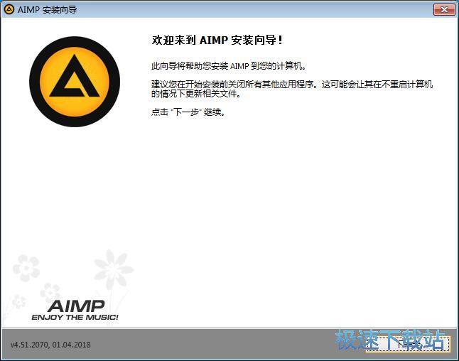 AIMP安�b教程