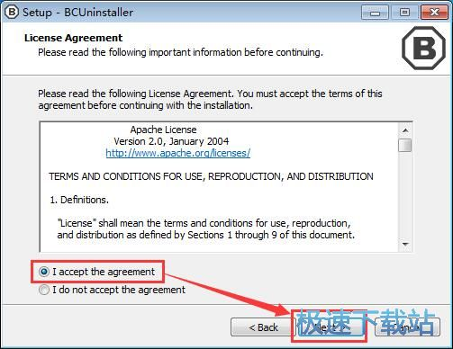 Bulk Crap Uninstaller安装教程